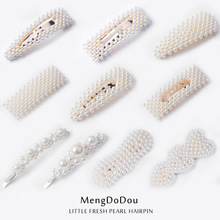 Fashion Pearl Imitation Beads Hair Clip For Women Barrette Handmade Pearl Flower Stick Hairpin Hair Styling Accessories hot fashion crystal letters hair clip for women barrette stick hairpin hair styling accessories customized word clip bangs clips