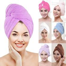 1pcマイクロファイバーヘア速乾性乾燥機タオルバスラップ帽子キャップターバンドライ速乾性女性家庭用バスツール