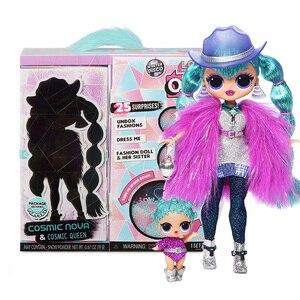 Сюрприз л. О. Л.! О. М. Г. Зимняя диско космическая Nova модная кукла и сестра лалы кукла для детей игрушка