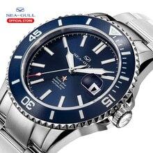 2020 Meeuw Herenhorloge Diepe Duiken Waterdichte Fashion Automatische Mechanische Horloge Ocean Star Serie 816.523