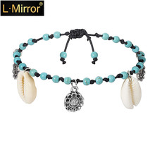 L.Mirror 1Pcs Anklet Bracelet Natural Cowrie Beads Shell  Handmade Hawaiian Beach Fashion Jewelry New