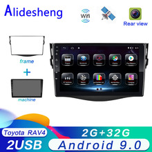 Android 8 1 Car DVD Multimedia Player For Toyota RAV4 Rav 4 2007 2008 2009 2010 2011 Car Radios GPS Navigation 2 din 2G RAM cheap Alidesheng Double Din 4*45W 256G JPEG ABS+ 1024*600 1 2kg Bluetooth Built-in GPS Charger FM Transmitter Mobile Phone MP3 Players