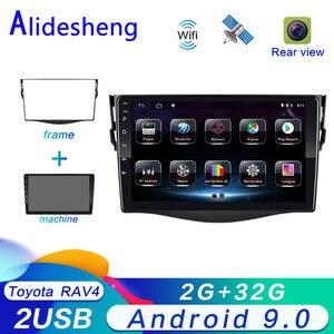 Android 8.1 Car DVD Multimedia Player For Toyota RAV4 Rav 4 2007 2008 2009 2010 2011 Car Radios GPS Navigation 2 din 2G RAM(China)