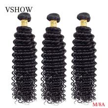 Vshow pacotes de onda profunda brasileira 1/3/4 pacotes negócio cor natural tecer cabelo humano 100% remy extensão do cabelo onda profunda