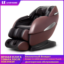 LEK988X professional full body massage chair automatic recline kneading massage sofa zero gravity electric massager