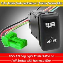 12V Car On-Off Push Switch Button for Toyota Prado 120 Series 2003-2009 5-Pin Push Switch for Toyota Landcruiser 100 Series 1998(China)