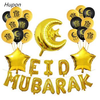 2020 złota dekoracja na ramadan balony eid mubarak Ramadan Mubarak dekoracje na dom Eid al-fitr Ramadan Kareem Party dobrodziejstw tanie i dobre opinie FGHGF litera FOLIA ALUMINIOWA Na imprezę New Year Ramadan Kareem Decoration Ramadan Mubarak Decor Party Favor