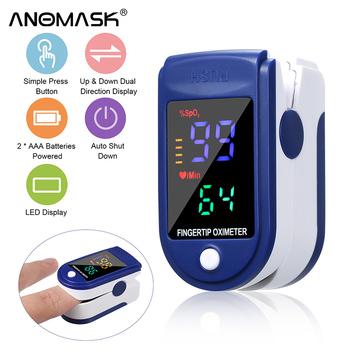 Pulsoksymetr cyfrowy palec nasycenie SpO2 pulsometr miernik i cyfrowy tonometr Monitor ciśnienia krwi opaska na ramię typ tanie i dobre opinie ANOMASK CHINA NONE Dla palców Pulsoksymetria