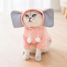 Новая модная одежда для собак осень зима свитер кошек и Милая