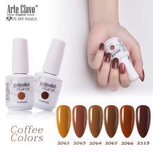 Arte Clavo Série Brown Café Caramelo de Chocolate Cores 15ml UV Gel Unha Polonês Laca Verniz para Nail Art Gel LED Híbrido Embeber Off