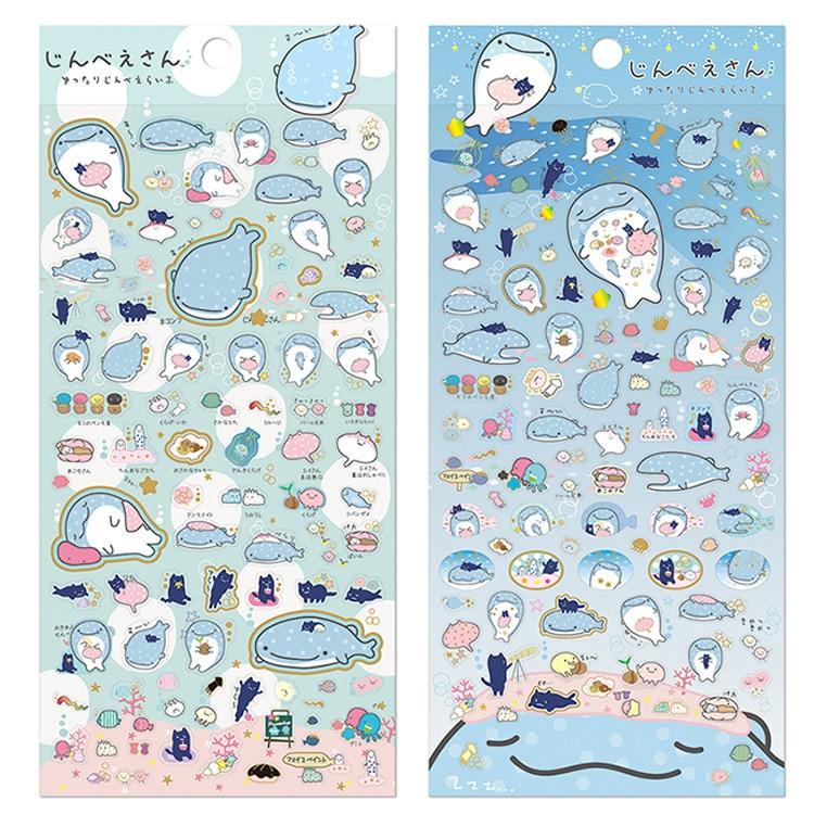 1 Sheet Cute Creative Blue Whale Sticker Child Diy Toy Photo Album Deco Sticker Scrapbooking Seal Sticker Kawaii Stationery