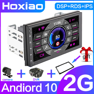 2 din Car Radio RDS GPS Android Multimedia Player Universal 7