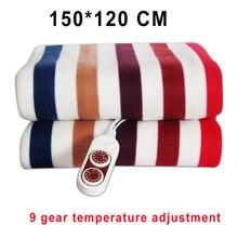 Couverture électrique chauffante épaisse, Double corps chauffant, Thermostat, 150x120cm, couverture chauffante électrique