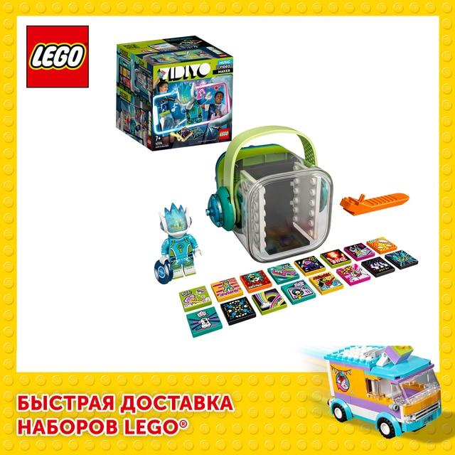 Конструктор LEGO VIDIYO Alien DJ BeatBox (Битбокс Диджея Пришельца) 1