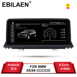 EBILAEN Android 10 Car DVD Player for BMW X5 E70/X6 E71 (2007-2013) CCC/CIC System Unit PC Navigation Auto Radio Multimedia IPS