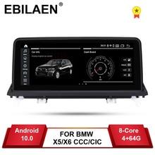 EBILAEN Unidad de radio para coche BMW, reproductor de DVD con sistema de navegación multimedia con Android 10, PC, IPS para modelos X5, E70/X6, E71, CCC/CIC, 2007 2013