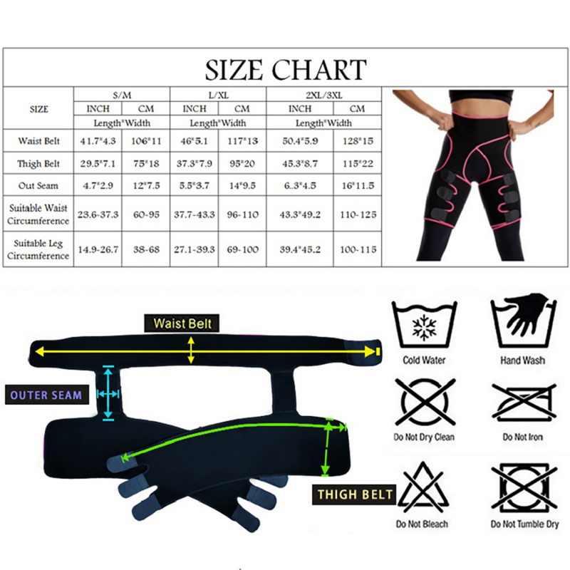 Afslanken Riem Trimmer Been Shapers Slanke Neopreen Zweet Shapewear Spieren Band Dij Slimmer Wrap 2020 Hot Koop Fitness