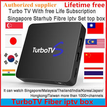 2019 Singapur Starhub fibra Turbo TV IPTV box TurbotvS box China HK TW Singapur Malasia Corea India Tailandia Japón canales(China)