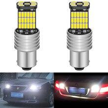 KATUR 2 шт. Белый 1156 лм 4014 P21W BA15S задний фонарь 45SMD лампы заднего хода с резистором светодиодный ная лампа Сигналы поворота автомобисветодиодный...