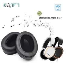 Сменные амбушюры kqtft для наушников steelseries arctis 3 5