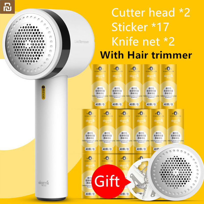 Deerma Clothes Sticky Hair Multi function Trimmer USB Charging Fast Removal Ball (USB version) For Xiaomi smart home Mijia|Smart Remote Control| |  -
