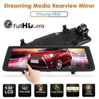 H900 FHD 1080P Car DVR Camera 9.88 inch Rearview Mirror Video Recorder for Phisung Gravity Sensing and Reversing Visual