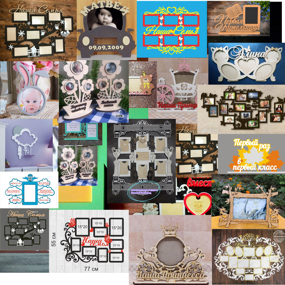 111 Pieces Of Photo Frames Vector Design Drawing Files For CNC Laser Cutting Files Collection
