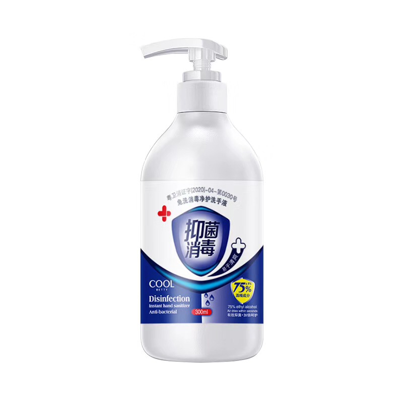 75% Ethyl Alcohol Disinfection Instant Hand Sanitizer Anti-bacterial 500ml