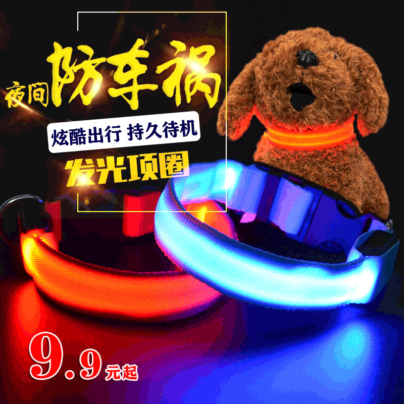 Pet Luminous Collar Dog Bandana Circle Night Light Dog Collar Teddy Small And Medium-sized Dogs Night Dog Lamp Cat Collar