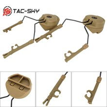 TAC-SKY Headset Helmet Adapter for COMTAC I II IV -DE --- AIRFRAME Railway