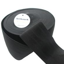 3 м эластичной резинкой Костюмы аксессуары нейлоновая тесьма для одежды аксессуары для шитья ширина 2 см, 3 см 4 см 5 см 6 см