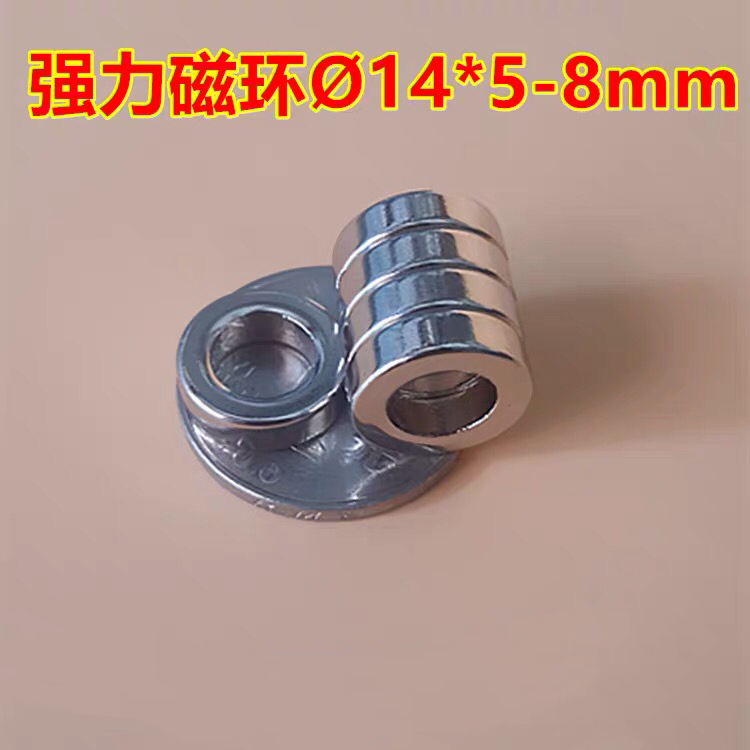 10PCS/LOT  Multi-pole Magnet   Multi-pole Magnetic Ring   Size 14MMX5MMX8MM