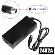 цена на 1 pc best price 24V 2A lead-acid battery charger electric scooter 24 volt ebike wheel loader charger golf cart charger for lawn