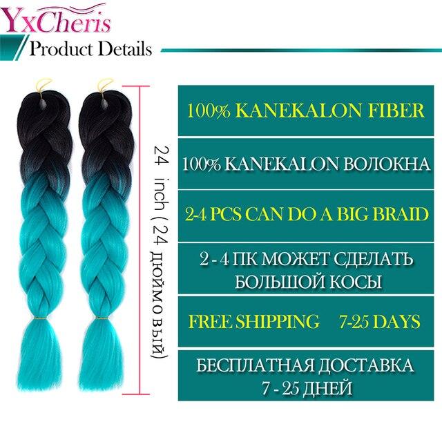 Hair Braid Synthetic Hair Extensions Jumbo False Braid Ombre Braiding Hair Pink Grey Blue Color Kanekalon 1