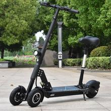 Three Wheel Electric Tricycle 8 Inch 3 Wheels Electric Bicycles Seat Max Range 50KM 48V 500W Foldable Kick Electric Scooter 48v60v72v electric tricycle four wheeler car sedan gasoline charging generator range extender
