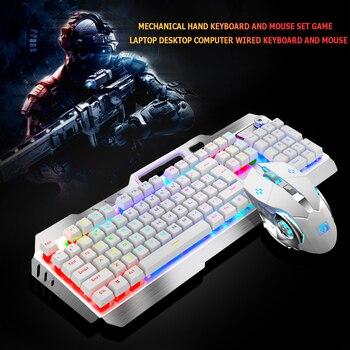 104 Keys Mechanical Feel Wired Gaming Keyboard Mouse Set Metal Phone Holder RGB Backlit Mouse Keyboard Set for Desktop Laptop PC 2