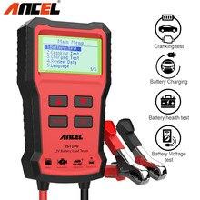 ANCEL BST100 سيارة جهاز اختبار بطارية 12 فولت شاحن بطارية اختبار محلل أدوات 2000CCA 30-220Ah الدوائر تحميل السيارات اختبار أداة ل KW600