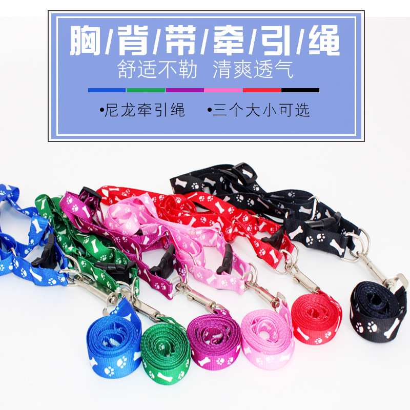 Nylon Small Dogs With A Cloth Chest And Back Traction Belt Pet Dog Chest Shoulder Tape Hand Holding Rope Dog Chain