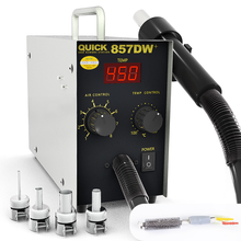 Оригинальная паяльная станция Quick 857DW +, паяльная станция с термофеном 580 Вт, нагреватель, спиральный воздушный пистолет, станция для горячей ...