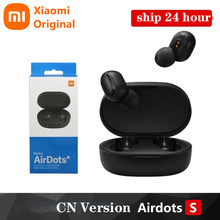 Xiaomi Redmi AirDots S Bluetooth 5.0 Wireless Earphone TWS Left Right Gaming Low Lag Mode Bluetooth 5.0 Noise Reduction Headset
