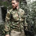 Military Shirt Camou...