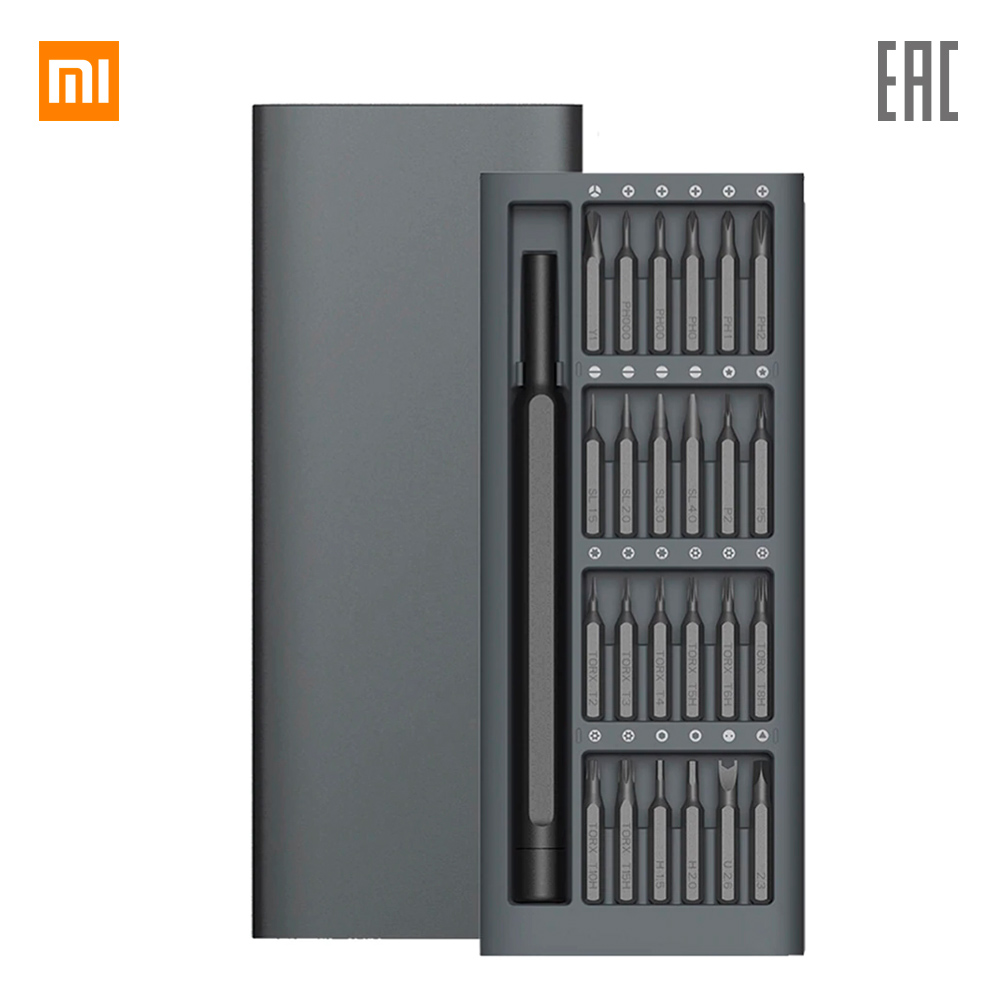 Hand Tool Sets Xiaomi DZN4002TY Tools screwdriver with nozzles for phone repair phone screen repair