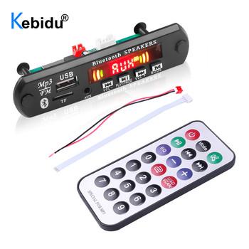 Nowy bezprzewodowy Bluetooth 5 0 płyta dekodera MP3 wsparcie Audio APP USB AUX TF Radio FM dla IOS telefon z systemem Android odtwarzacz MP3 moduł WMA tanie i dobre opinie kebidu MP3 WAV AB5312B 107 * 25 MM 20 godzin 0 8 cali Bluetooth MP3 Decoder Board Czysta Audio MP3 Dotykowy Tone Metal