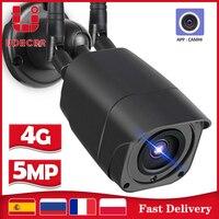 IP Kamera Outdoor 5MP 1080P HD 3G 4G CCTV Kamera Mit SIM Karte GSM Zwei-wege Audio 2MP Wireless Security Kamera Metall CamHi