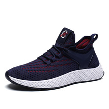 Fotwear Men Sneakers Shoes men Breathable Stability Wet Traction Contagrip rubber Texile upper Lightweight to walking