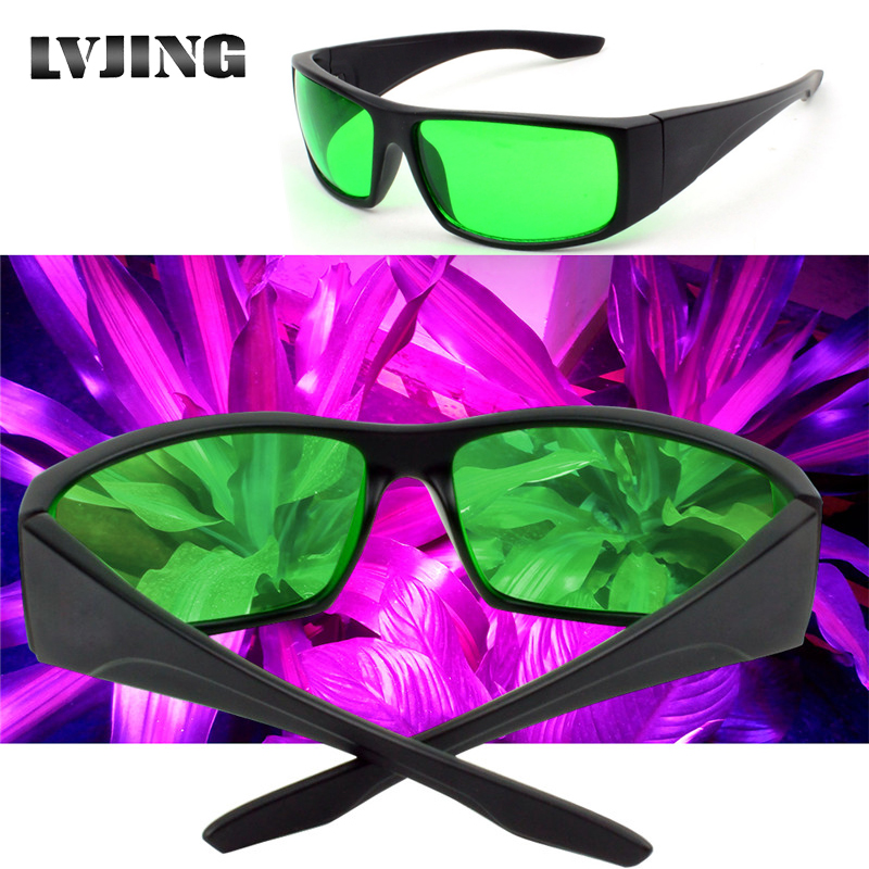 Professional LED Grow Glasses For Indoor Room Hydroponic Plants UV Eyes Protective Polarizing Goggles For Grow Tent Greenhouse