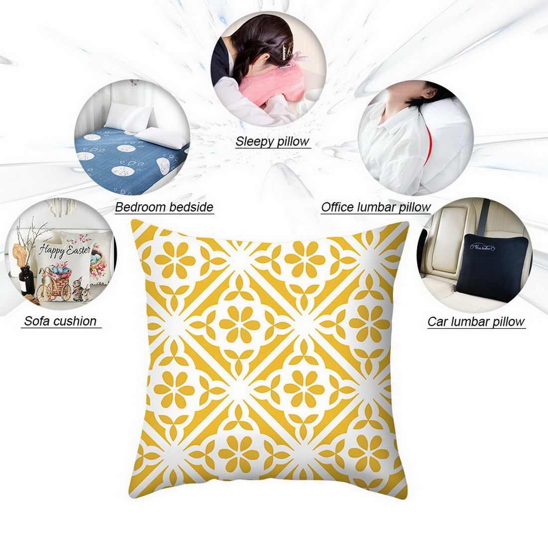 노란색 스트라이프 베개 케이스 기하학 던져 쿠션 베개 커버 인쇄 쿠션 베개 케이스 침실 사무실