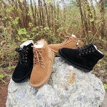 Детские ботинки; зимняя обувь из австралийской овчины; теплые