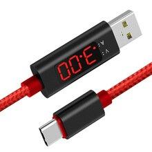 ЖК-экран напряжение и ток умный дисплей данных быстрый заряд кабеля кабель