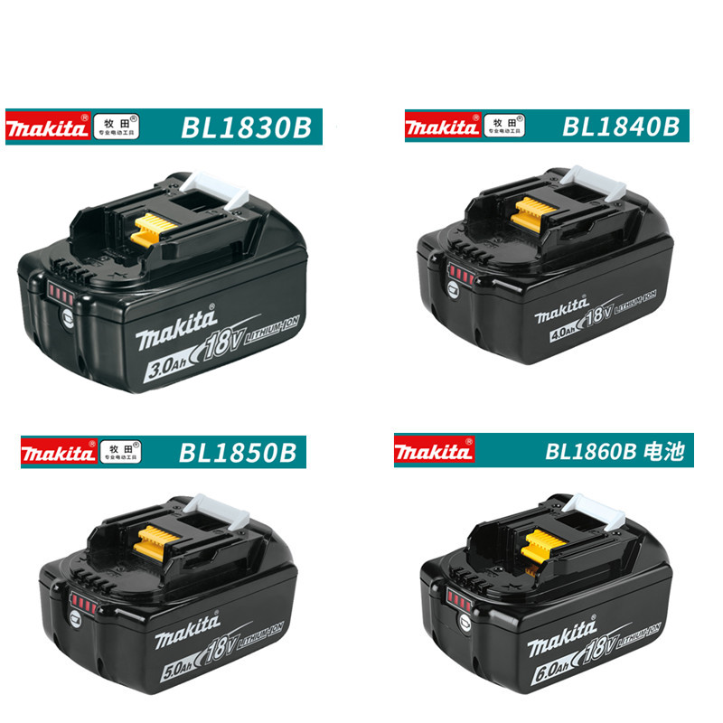 MAKITA  18V  Battery For  BL1830B BL1840B BL1850B  BL1860B Charger  DC18RCT DC18SD DC18RC